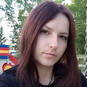 Кристиночка 30 Барнаул