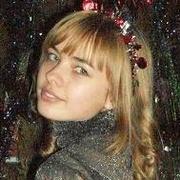 Ирина, 29 лет, Телец