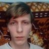 Гриша, 24, г.Кавалерово