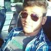 Romeo, 21, г.Колхапур