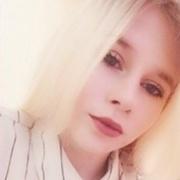 Кристина, 18, г.Пенза