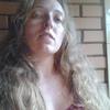 Елена, 45, г.Белая Церковь