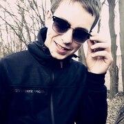 Олексій, 20