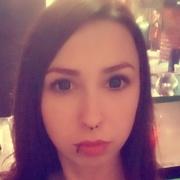 Алиса 25 Санкт-Петербург