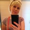 Ольга, 41, г.Санкт-Петербург