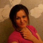 Екатерина, 26, г.Куровское