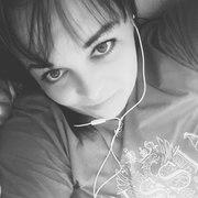 Анна, 29, г.Усть-Кут