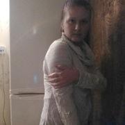 Ольга, 32, г.Ефремов