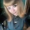 Елизавета, 25, г.Асино