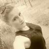 Катрин, 23, г.Пирятин