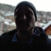 бро 30 лет (Козерог) Миасс