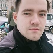 Дмитрий 25 Боровичи