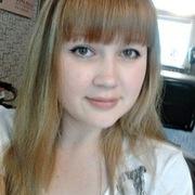 Alinochka, 28, г.Октябрьский (Башкирия)