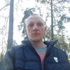 Дима, 33, Черкаси