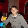 Николай, 27, г.Ташла