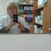Светлана, 65, г.Мурманск