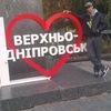Александр, 35, г.Верхнеднепровск