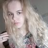 Екатерина, 18, г.Череповец