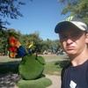 Кирилл, 18, г.Заринск