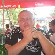 Дима Пылыпюк, 42, г.Каменское