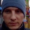 Слава, 29, г.Кривой Рог