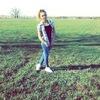 Кристина, 20, г.Мариуполь