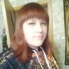olesya, 23, Rubtsovsk