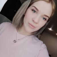 юлия, 23 года, Скорпион, Северобайкальск (Бурятия)