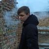 Dima, 17, Boyarka