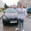 Oleksandr, 24, г.Львов
