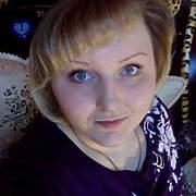 Елена, 32, г.Сергиевск
