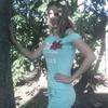 Галина, 26, г.Александровка