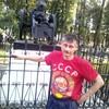 Игорь, 40, г.Юхнов