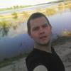 Сергей, 20, г.Северодвинск