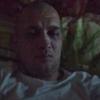 Никита Сергеевич, 32, г.Деденево