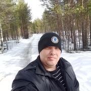 Артем 31 Архангельск