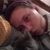 Анна, 32, г.Украинка