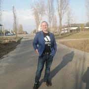 Сергей 35 Горишние Плавни