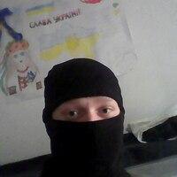 Макс, 26 лет, Козерог, Львов