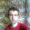 David Torchinaa, 24, Sukhumi