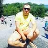 Эдуард, 29, г.Киев