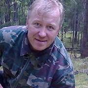 Олег 50 Валдай