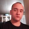 Roman, 22, Ilansky