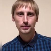 Александр, 35 лет, Лев, Кемерово