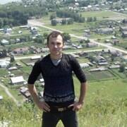 Вовчик 29 Новосибирск