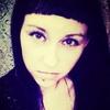 Татьяна, 29, г.Безенчук