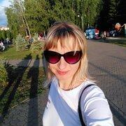 Елена, 30, г.Липецк