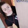 Алинка, 20, г.Минск