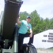 Александр 40 Александровск