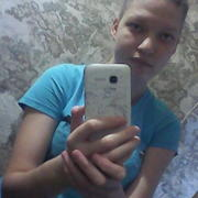 Арина, 24, г.Березовский (Кемеровская обл.)